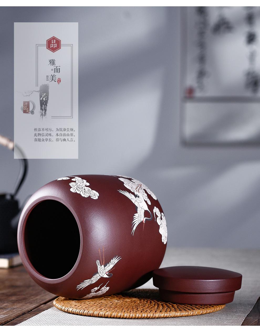 茶叶罐_10.jpg