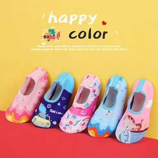 Beach socks shoes men and women diving snorkeling children wading upstream swimming shoes soft shoes barefoot skin shoes swimming equipment