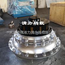 液力偶合器维修21CKRG型 厂家销售