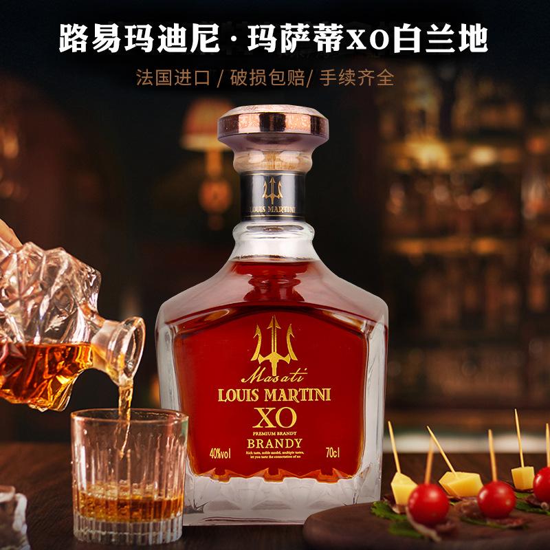 法国进口洋酒40度玛萨蒂XO白兰地礼盒装酒水批发一件代发