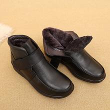 棉鞋女冬牛皮中老年女鞋加厚加绒棉短靴平底轻便厂家直销批发包邮