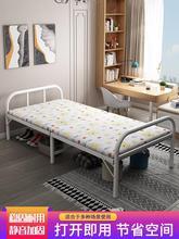 折叠床90cm80cm家用单人床一米宽的户型折叠1米学生小成人简易床