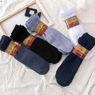 Men's stockings men's thin stockings strip stockings factory wholesale