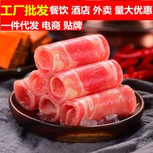 4斤雪花肥牛卷批发火锅食材外卖餐饮牛肉片调理牛肉卷1斤2斤
