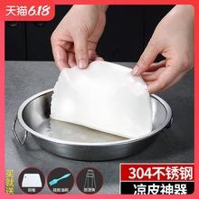 304不锈钢蒸凉皮锣锣家用平底面皮盘不沾锅做肠粉的工具蒸盘盘子