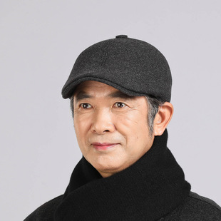 Middle-aged and elderly hats, men's autumn and winter warm cap, ear protection, forward hat, grandpa old man casual dad hat