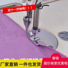 缝纫机卷边神器电动包边神器缝纫机卷边神器缝纫机配件大全卷边