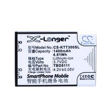 厂家直供CS适用天语 E339 E359 TBD8111手机电池