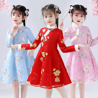 Children's Hanfu Plush qipao dresses girls performance thick cheongsam dress long sleeve ancient Tang suit Qipao skirt