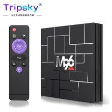 外贸TV BOX RK3318 4G+64G机顶盒 安卓9.0 网络播放器 机顶盒厂家