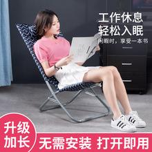 午休躺椅辦公室午睡折疊椅陽台家用靠背小型迷你懶人便攜休閑單人