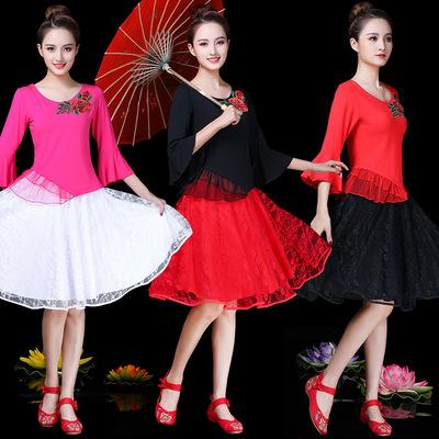 Red fuchsia Latin dance costume for women ballroom practice dresses yangko fan umbrella modal horn long-sleeved dancing tops and skirts for female