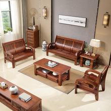 厂家直销厂家直销全实木沙发 新中式香樟木客厅 家具小户型普通纯