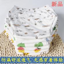 6层纱宝宝如厕训练裤20新款婴儿布尿裤新生儿纯棉隔尿防漏拉拉裤
