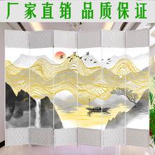 屏風隔斷折疊移動客廳簡約現代臥室遮擋家用墻簾時尚玄關折屏