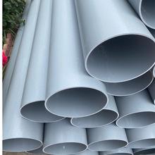 PVC排水管材厂家批发排污雨水管桥梁专用泄水管upvc给水管塑料管