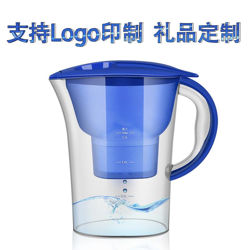 厂家直销 净水壶 家用厨房活性炭滤水壶 便携式净水器一件代发