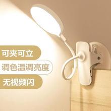 宿舍用臺燈可夾蓄電充插電家用led燈住宿學生觸摸開關補光床頭燈