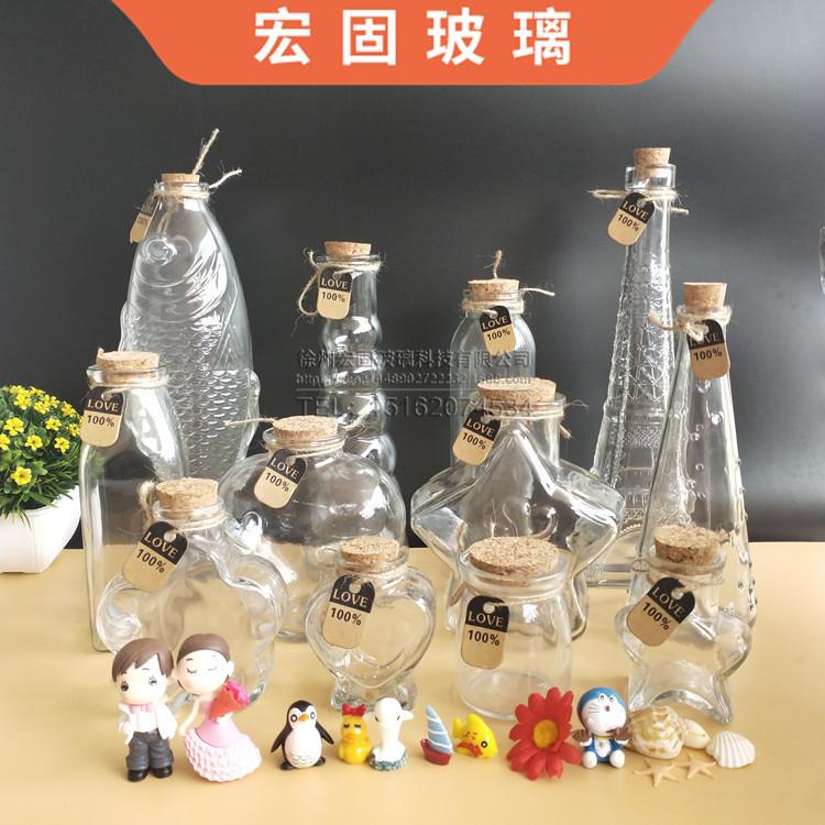 许愿瓶星空瓶彩虹漂流海洋瓶幸运星星瓶子DIY材料异性木塞玻璃瓶