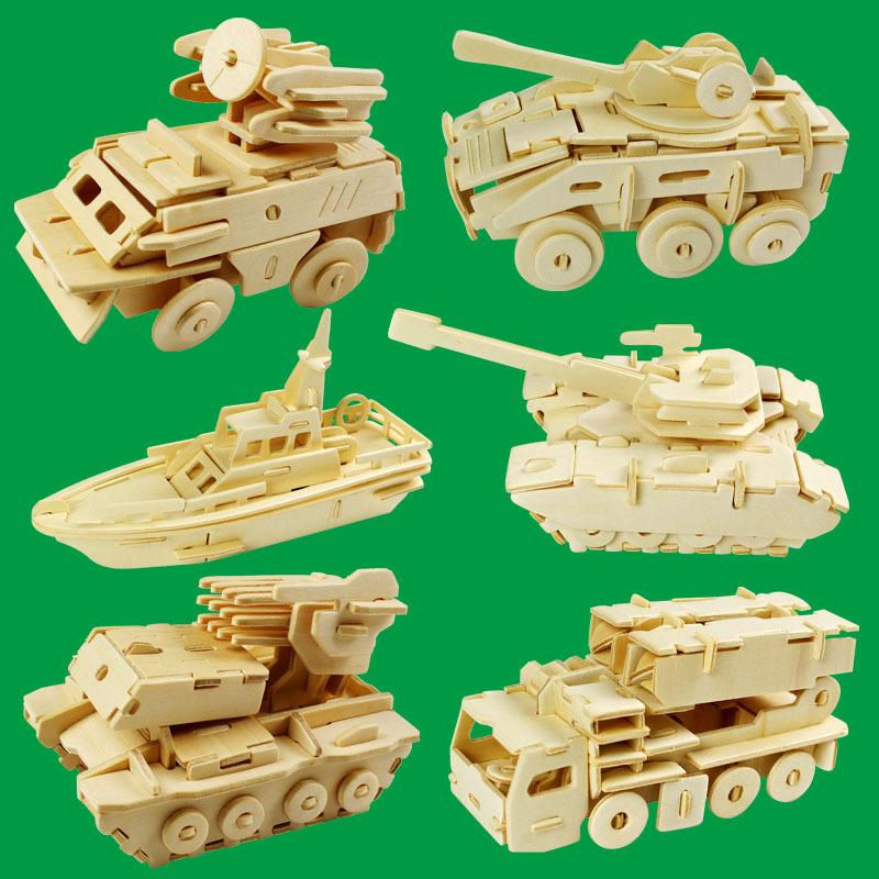 儿童玩具积木儿童创意模型木质立体拼图男孩益智玩具木制拼装玩具