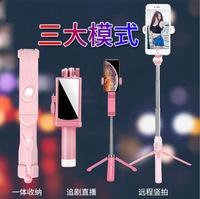Новый штатив для селфи-палки XT10, мобильный телефон для селфи-палки для горизонтальной и вертикальной съемки, мини-палка для селфи Bluetooth
