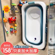 儿童大号折叠浴盆宝宝洗澡桶浴桶泡澡桶可坐可游泳家用婴儿洗澡盆