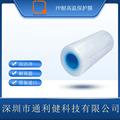 厂家生产保护膜 专业定制耐高温保护膜保护膜 可定制各种保护膜