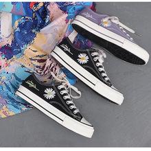 凯邦2020年新款时尚小雏菊女帆布鞋亲子鞋平底百搭学生鞋批发代发