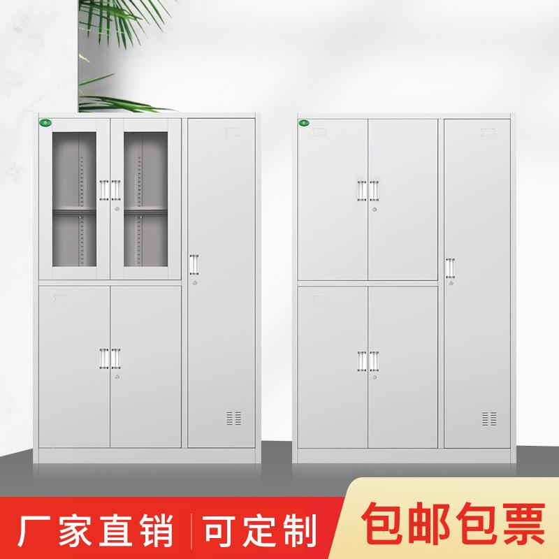 办公室组合衣柜多用衣柜储物柜杂物柜置物柜铁皮柜子带锁