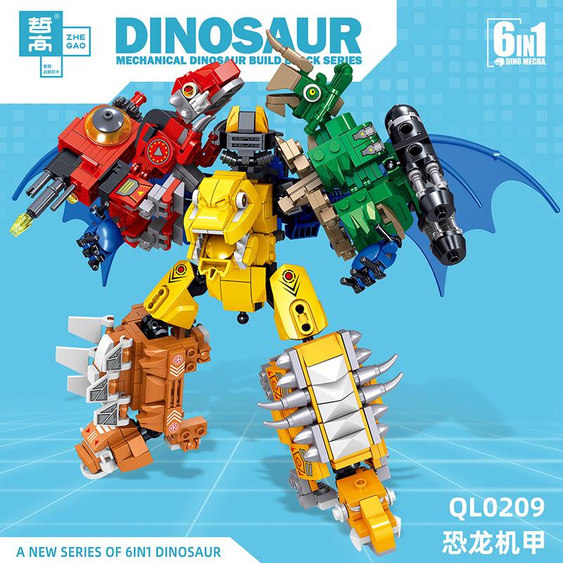 将牌变形机器人0209拼装玩具儿童创意6合1变形赛车机甲模型积木