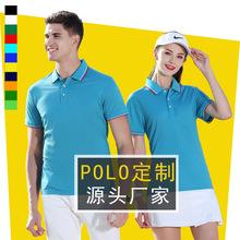 短袖定制T恤广告文化POLO衫工作班服装diy团体衣服纯棉印字图logo