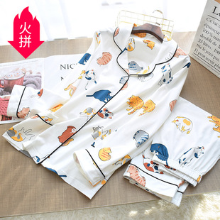 Dai hair wholesale cartoon new style cotton knitted ladies pajamas, spring and summer long-sleeved trousers ladies home service suits