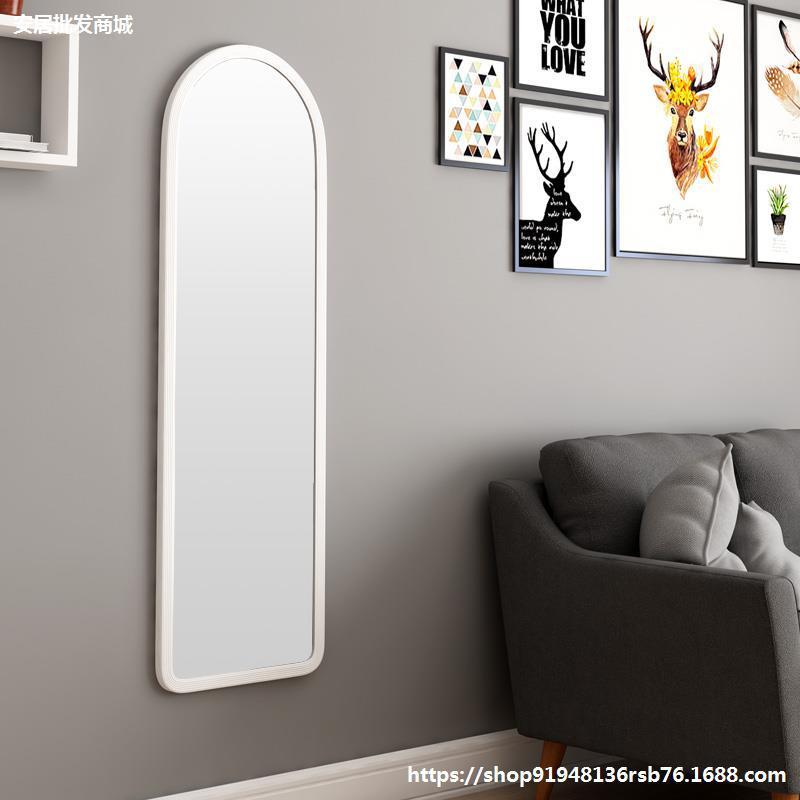镜子挂墙镜家用穿衣镜宿舍卧室试衣镜长壁挂镜全身镜落地镜浴室镜