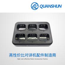 泉顺 摩托罗拉 PRO5350 PRO5450 PRO5750 对讲机 迷你六路充电器