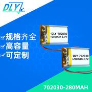 厂家定制航模飞机电池702030-280MAH手电筒锂电池数码相机锂电池