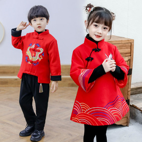 Children's two piece set of Tang suit  boys girls cheongsam qipao dresses for kindergarten performance