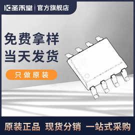DMP4065S-7 DIODES美台原装MOSFET管