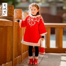 2020年冬装新品新年装加厚夹棉棉服汉服棉衣女童刺绣云肩中长款暖