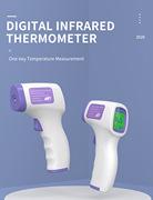 美润MR868非接触式体温计额温枪额温计测温仪工厂现货直销