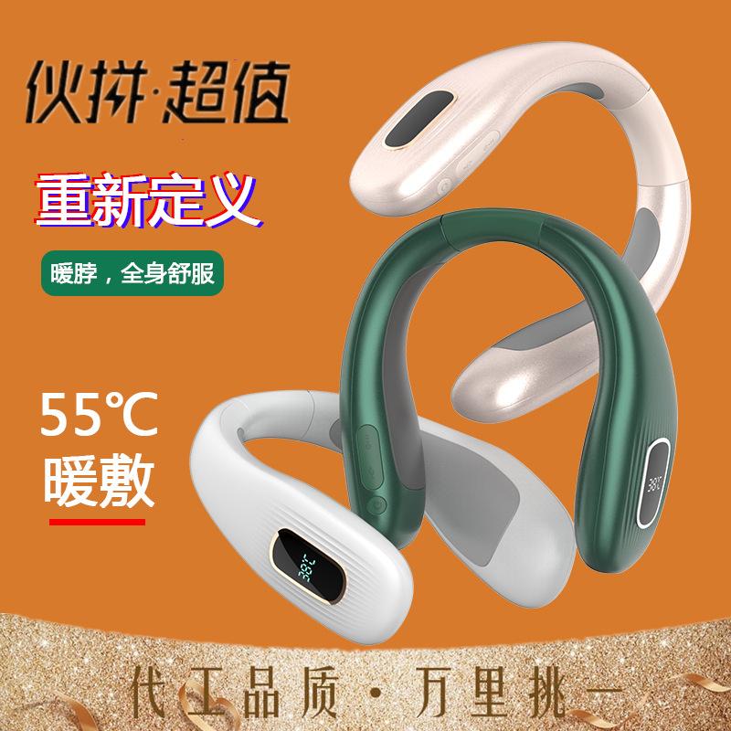 新款暖脖暖手宝充电宝挂脖便携暖手仪数显usb充电暖手宝移动电源