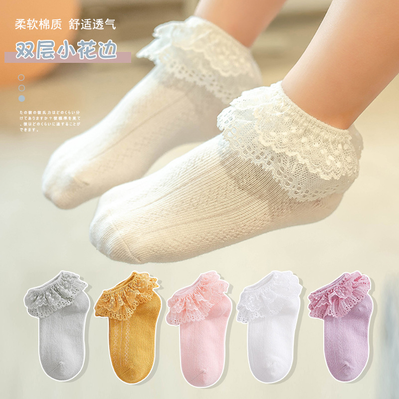 Children's Socks Double-layer Lace Girls Solid Color Dance Socks