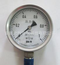 電接點壓力表徑向ye-150真空壓力表0~1.6 M10*1.0防爆
