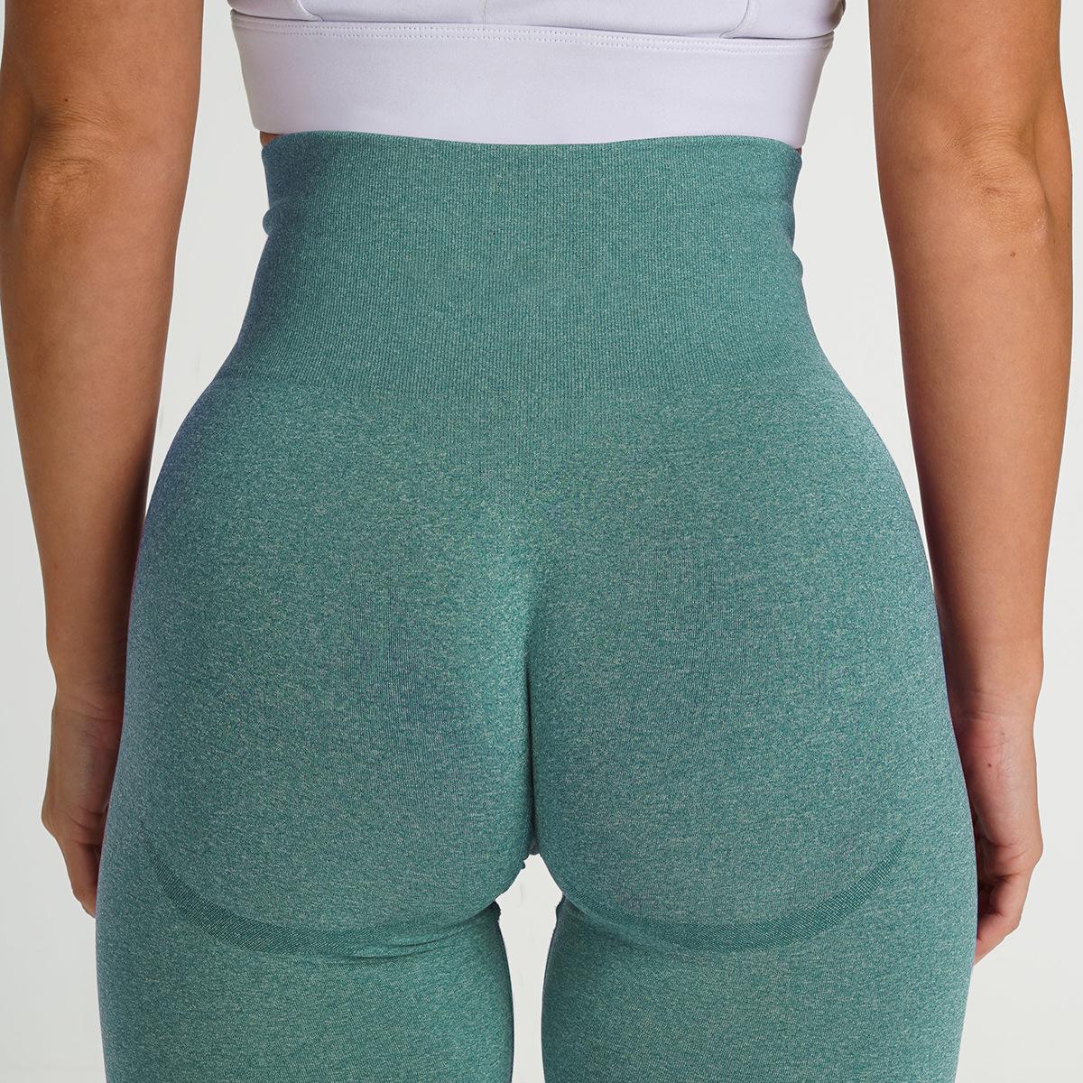 seamless breathable quick-drying high-waist elastic hip-lifting yoga pants NSNS10705