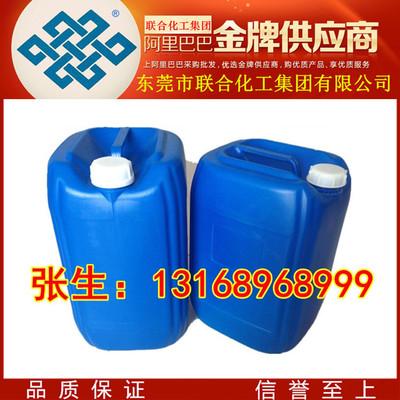 批发进口MEG  20KG装 乙二醇 高纯度 品质保证