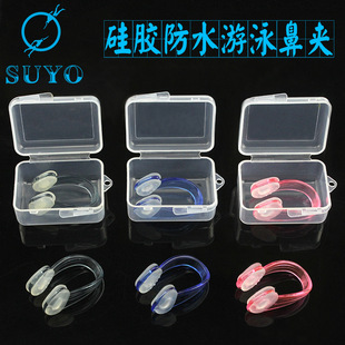 Silicone particle nose clip swimming waterproof non-slip nose clip professional swimming training soft and comfortable factory wholesale direct sales
