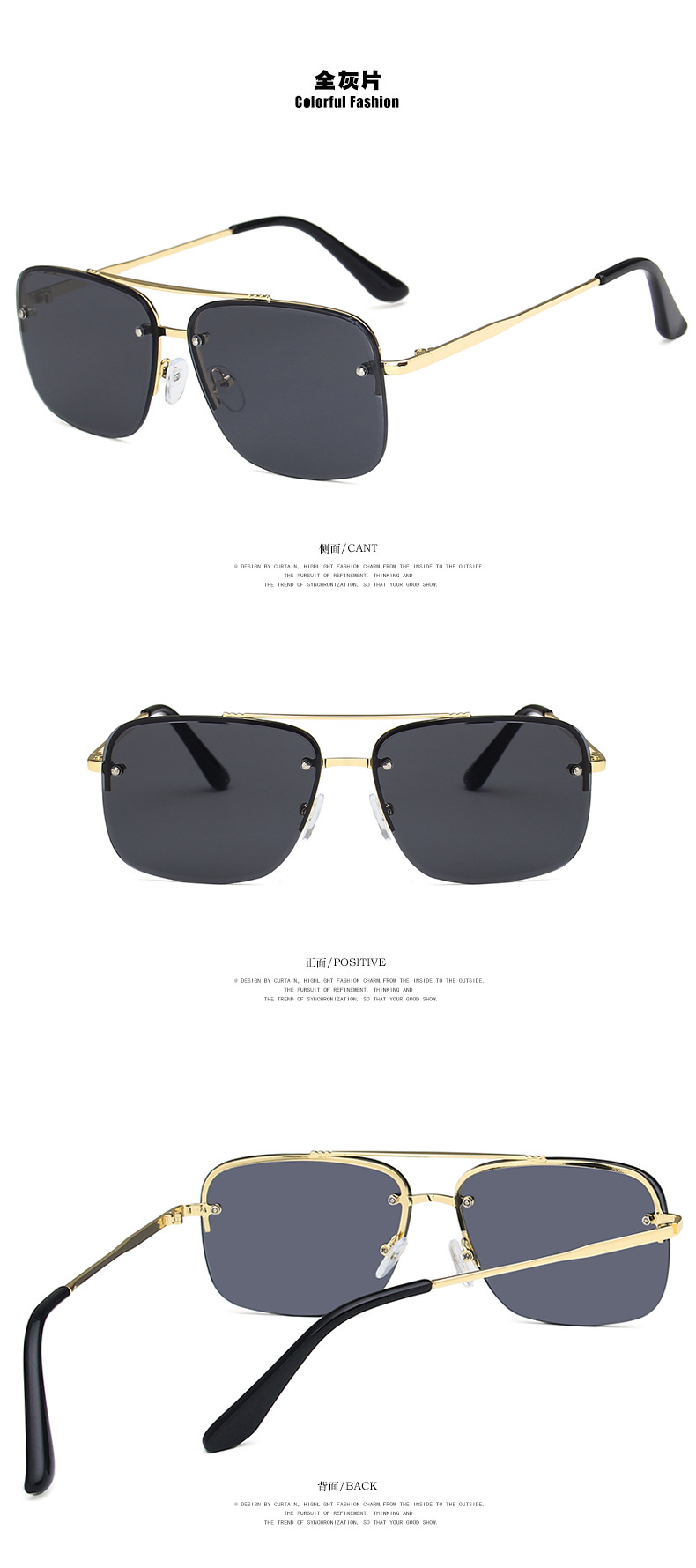 Metal New Fashion Simple Glasses Trimmed Sunglasses NHKD203918