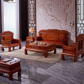 致博祥云沙发组合桦木雕花明清古典仿古沙发实木客厅高档家具套装