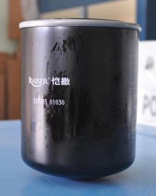 空压机油滤芯(空压机后处理设备、空压机保养)维修三滤配件