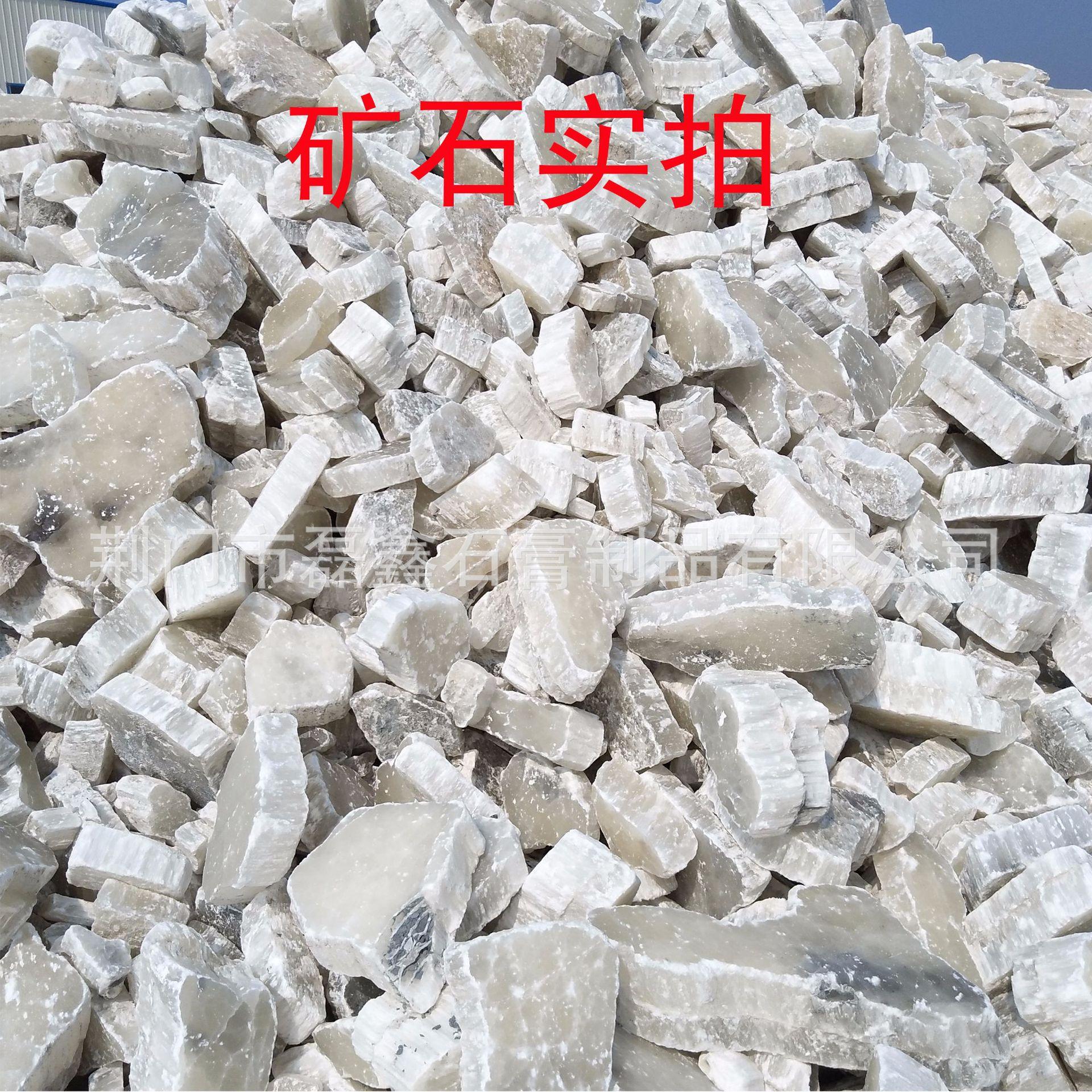 厂家自营豆腐石膏粉豆花凝固剂 食用熟石膏粉 食品级无水硫酸钙