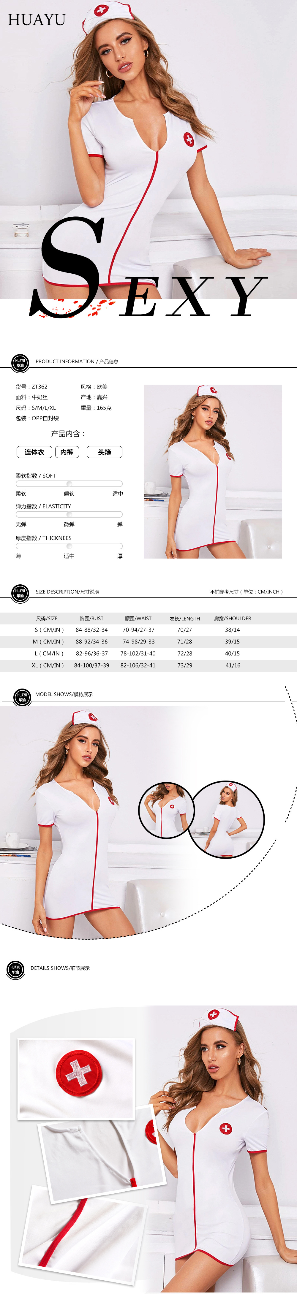 sexy underwear nurse uniform suit perspective deep V role playing nightdress wholesale nihaojewelry NHYO236670